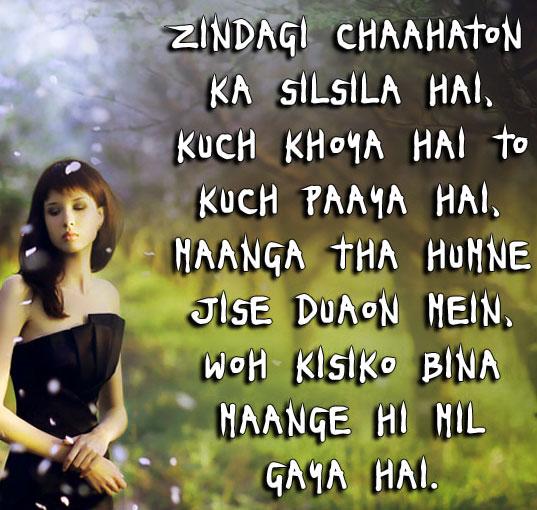 Hindi Shayari 99