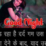 Hindi Shayari Good Night Wishes Photo Download