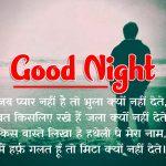 Hindi Shayari Good Night Wishes Wallpaper Free