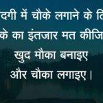 Hindi Whatsap DP Images 1