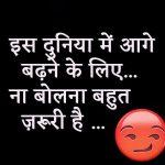 Hindi Whatsap DP Images 2