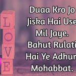 Hindi Whatsap DP Images 5