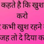 Hindi Whatsapp DP Pics Free HD Download