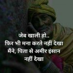 Best New HD Hindi Whatsapp DP Pics Images Download