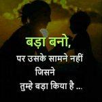 Hindi Whatsapp DP Photo for Facebook