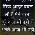 Best New Hindi Whatsapp DP Pics Images Download