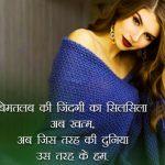 Hindi Whatsapp DP Photo Free