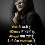 Hindi Whatsapp DP Pics Download for Facebook
