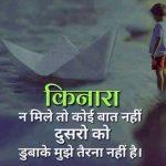 Hindi Whatsapp DP Pics Wallpaper Free