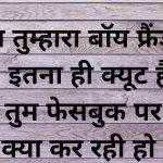 Free Hindi Whatsapp DP Pics Pictures Free