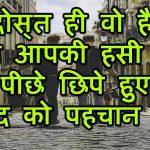 Best 2021 Hindi Whatsapp DP Pics Images Download