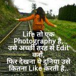 Hindi Whatsapp DP Photo Wallpaper Free