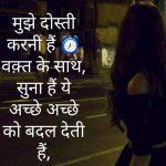 Latest Free Hindi Whatsapp DP Pics Images Download