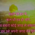 Hindi Whatsapp DP Pics for Facebook