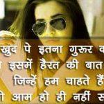 Hindi Whatsap DP Pics For Profile