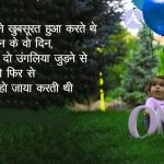 Hindi Whatsapp DP Status Images 18 1