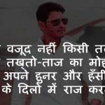 Hindi Whatsapp DP Status Images 20 1