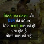 Best Quality Free Hindi Whatsap DP Pics Download