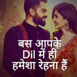 Hindi Whatsap DP Photo Pics Download