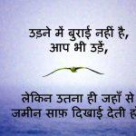 Hindi Whatsapp DP Status Images 34 1