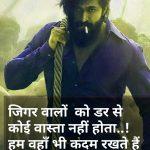 Attitude Boys Hindi Whatsap DP Pics Images Download