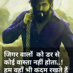 Hindi Whatsapp DP Status Images 35 1