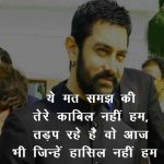 Best Hindi Whatsap DP Pics Download
