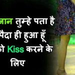 Hindi Whatsapp DP Status Images 41 1