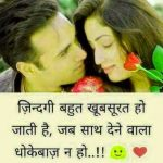 Hindi Whatsap DP Wallpaper Download