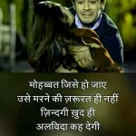 Hindi Whatsapp DP Status Images 46 1