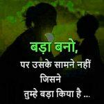 Hindi Whatsapp DP Status Images 51 1