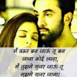 Hindi Whatsapp DP Status Images 53