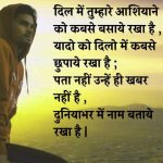 Hindi Whatsapp DP Status Images 59