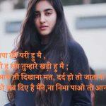 Hindi Whatsapp DP Status Images 60