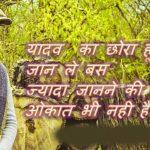 Hindi Whatsapp DP Status Images 61