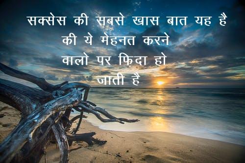 Hindi Whatsapp DP Wallpaper Download