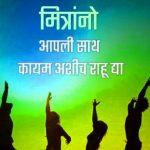 Life Whatsapp DP Images 29
