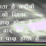 Life Whatsapp DP Images 34