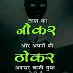 Life Whatsapp DP Images 38
