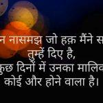 Life Whatsapp DP Images 4