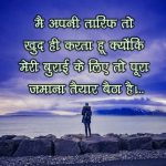 Life Whatsapp DP Images 43