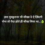 Life Whatsapp DP Images 59