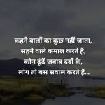 Life Whatsapp DP Images 60