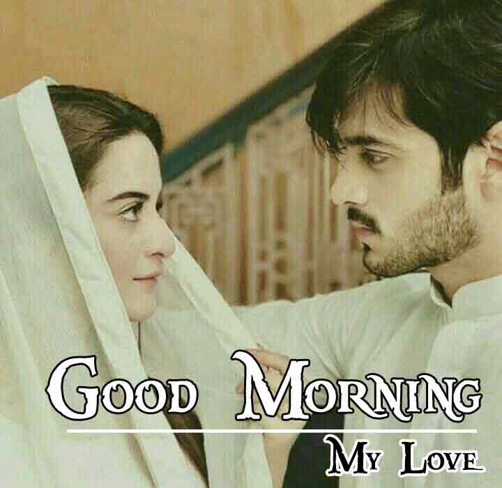 Love Couple good morning 7