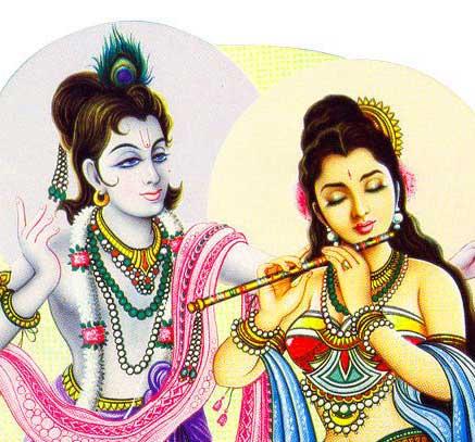 Radha Krishna Images 53