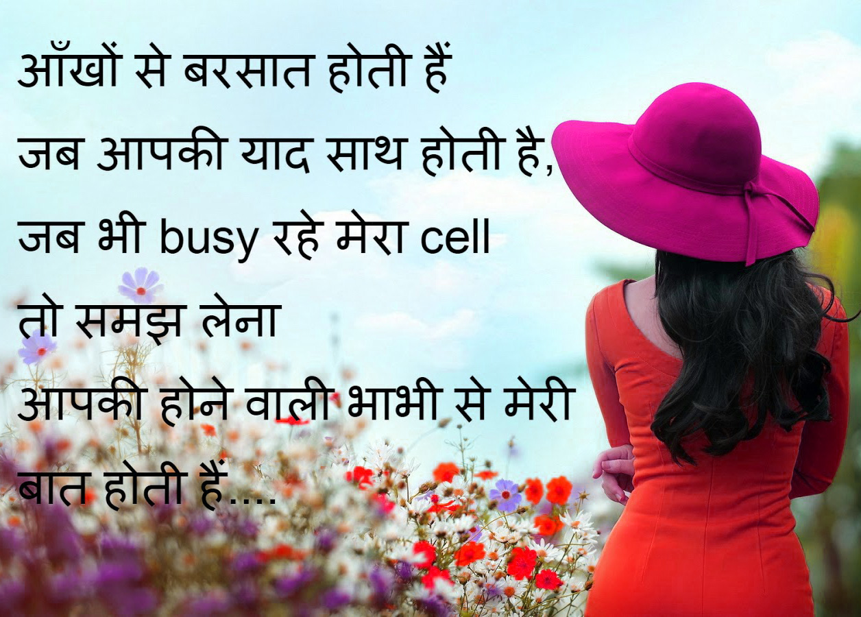 Shayari Wallpaper 10