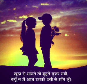 Shayari Wallpaper 33