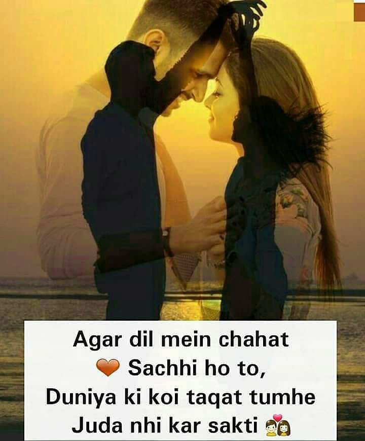 Shayari Wallpaper 35