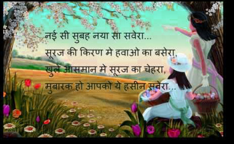 Shayari Wallpaper 39