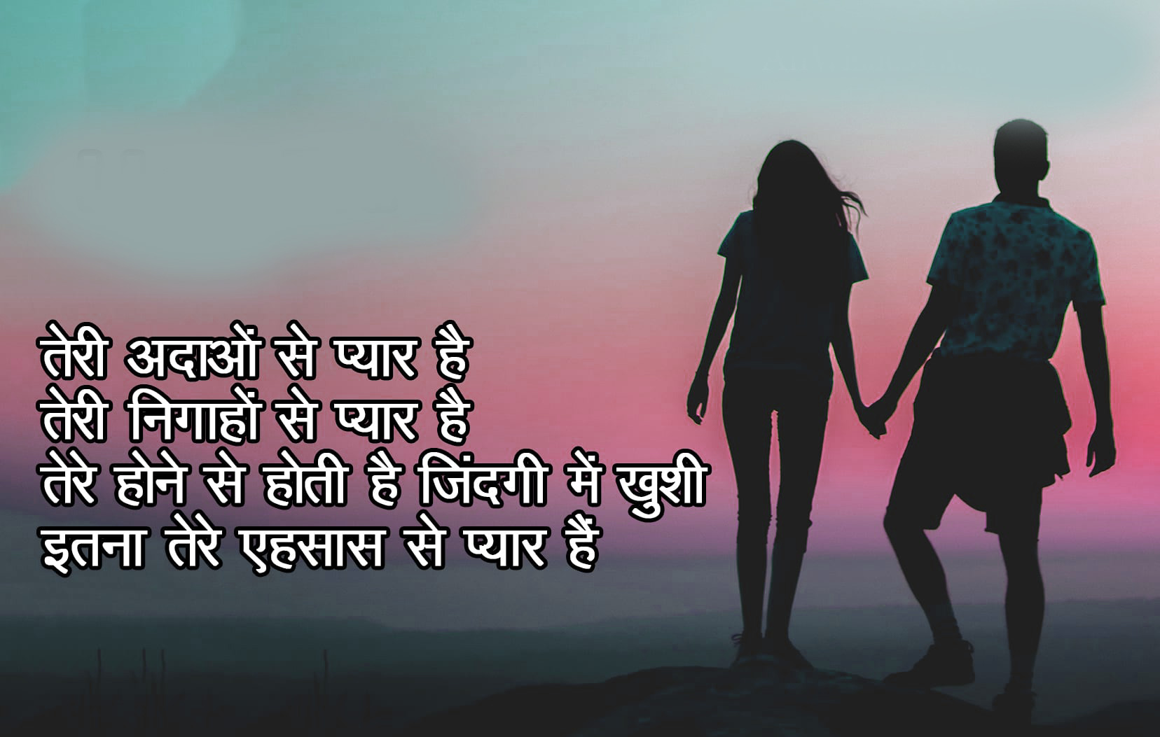 Shayari Wallpaper 41